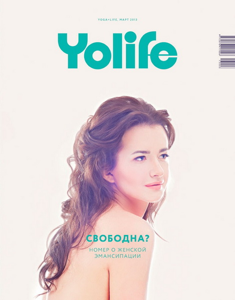 yolife_29_cover620-web_resize